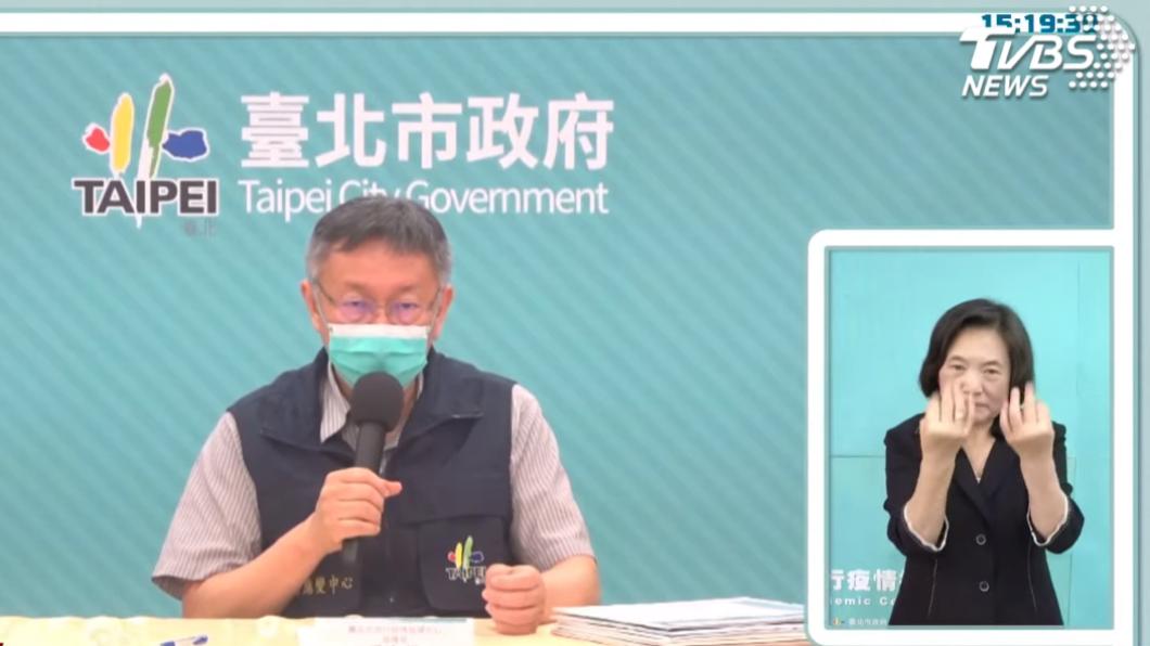 柯文哲今日在疫情記者會再次呼籲民眾,中秋連假禁止在台北市河濱公園烤肉。(圖/TVBS) 北市河濱禁烤肉 柯文哲:除非你有本事戴口罩吃