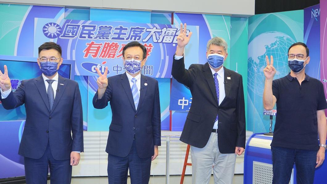 國民黨4位黨主席候選人今日參加最終辯論會。(圖/中天新聞提供) 黨內選舉粗暴言論、相互指控 朱立倫:Duck不必