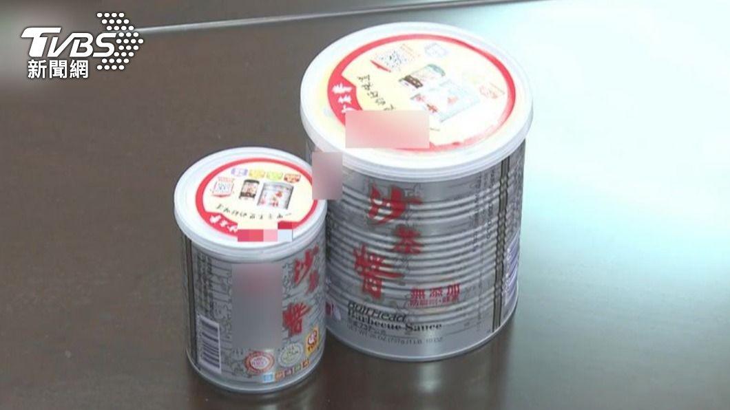 民眾好奇為何大罐沙茶醬吃起來不鹹。(與本事件無關,示意圖/TVBS) 買沙茶醬驚覺「神秘差異」 饕客解惑:才會去買小罐