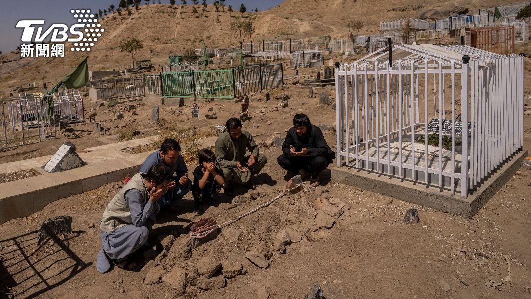 受害者家屬為不幸遭美軍炸死的家人舉辦葬禮。(圖/AP) 美軍認誤炸阿富汗平民 家屬批「道歉沒用、提3要求補償」