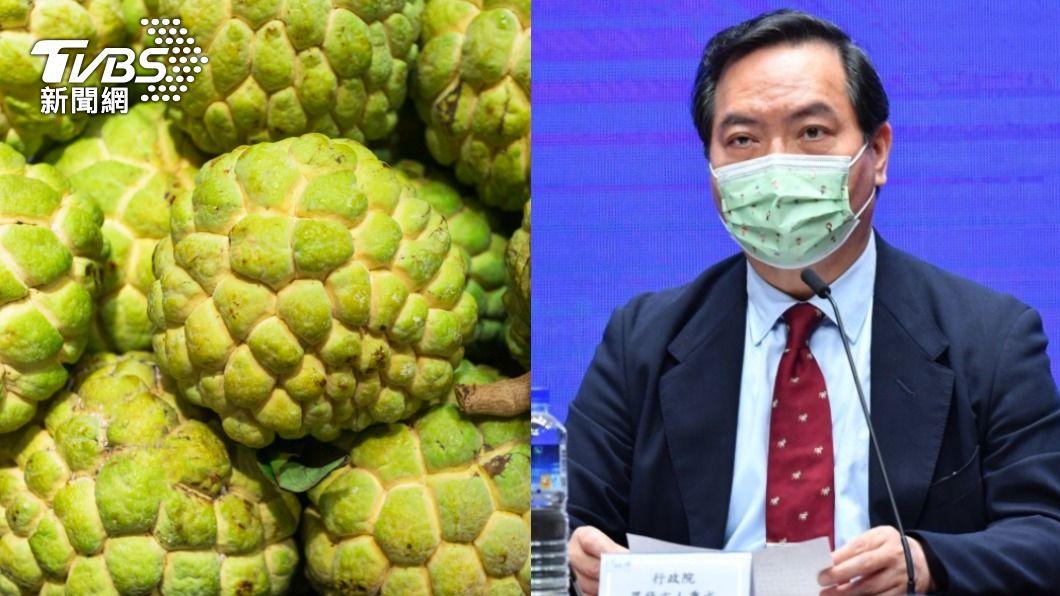 行政院譴責大陸禁止輸入台灣水果的行為。(合成圖/shutterstock 達志影像、行政院提供) 陸擋台灣釋迦、蓮霧 政院譴責:破壞兩岸貿易機制