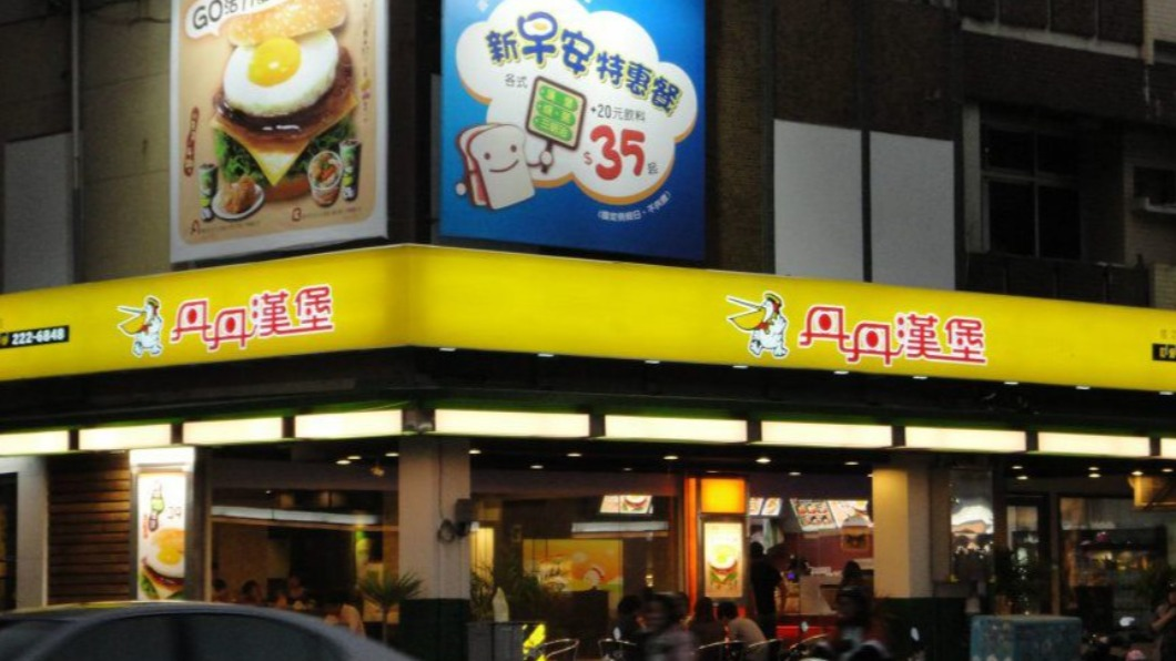 網友揭丹丹漢堡不在北部開的內幕。(圖/翻攝自臉書) 「速食南霸天」為何不開在北部?網揭丹丹漢堡2加盟秘辛