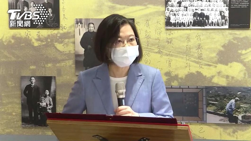 (圖/TVBS資料畫面) CPTPP有台灣影響力更大!蔡英文:充足信心走向世界