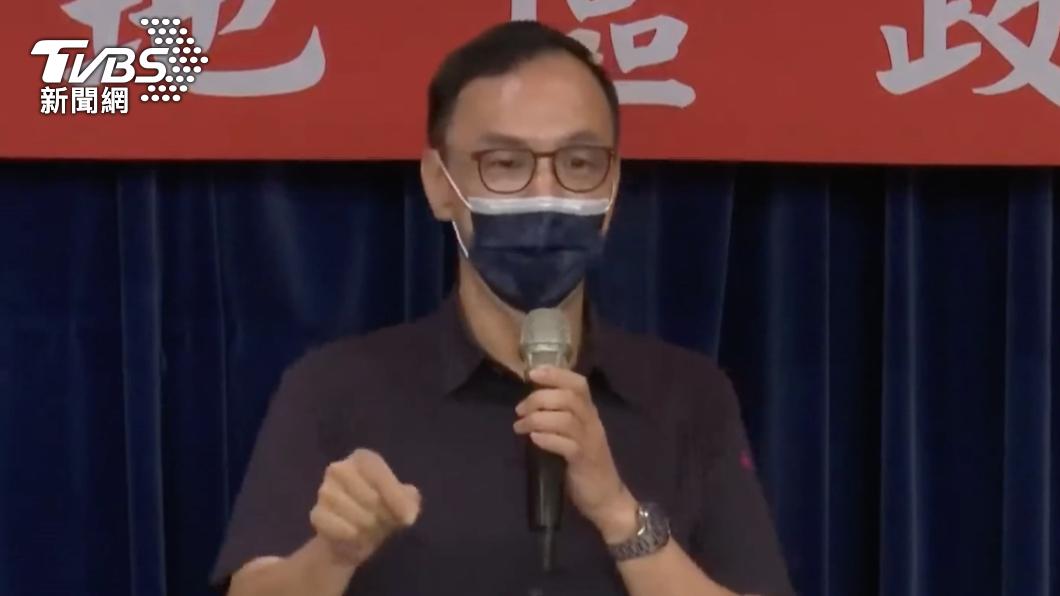 國民黨前主席朱立倫。(圖/TVBS) 朱立倫劍指紅統、急統 張亞中向選監會自請調查