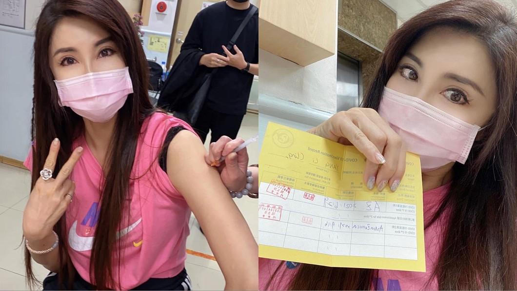 52歲武打女星楊麗菁已接種第2劑AZ疫苗。(圖/翻攝楊麗菁臉書) 火速接種第2劑AZ!52歲女星曝「關鍵秘招」秒預約到