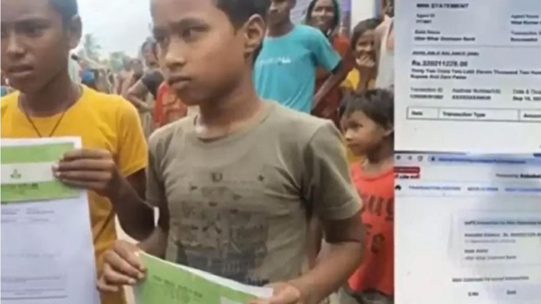 印度兩名小六男童日前戶頭內多出上億元的鉅款。(圖/翻攝自bharat 24x7 YouTube) 印度小學生領防疫補助款 銀行戶頭暴增34億