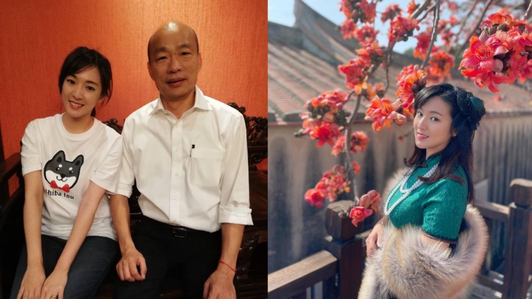 前高雄市長韓國瑜與競辦發言人何庭歡。(圖/翻攝自何庭歡臉書)  跟著月亮走!何庭歡曬與韓國瑜賞月照 網喊話:嚨無離開