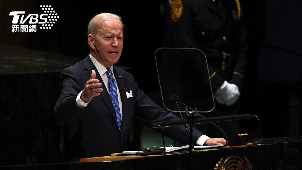 拜登今(21)日於首次於聯合國大會發表演說。(圖/AP) 拜登首場聯合國演說!未提中國大陸 競爭但不尋求新冷戰