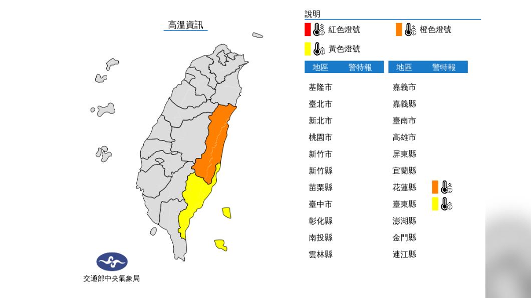 圖/中央氣象局 秋涼有感!中秋連假結束後變天 周五東北風報到!
