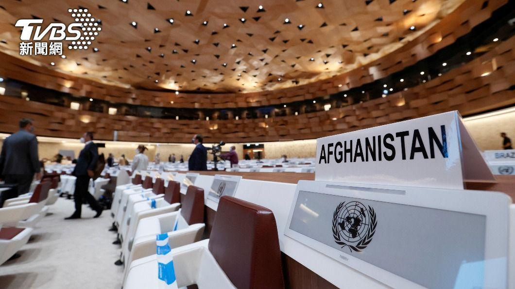 阿富汗聯合國席次鬧雙胞。(圖/達志影像路透社) 阿富汗聯合國代表有兩個?塔利班資格卡住 原因曝光