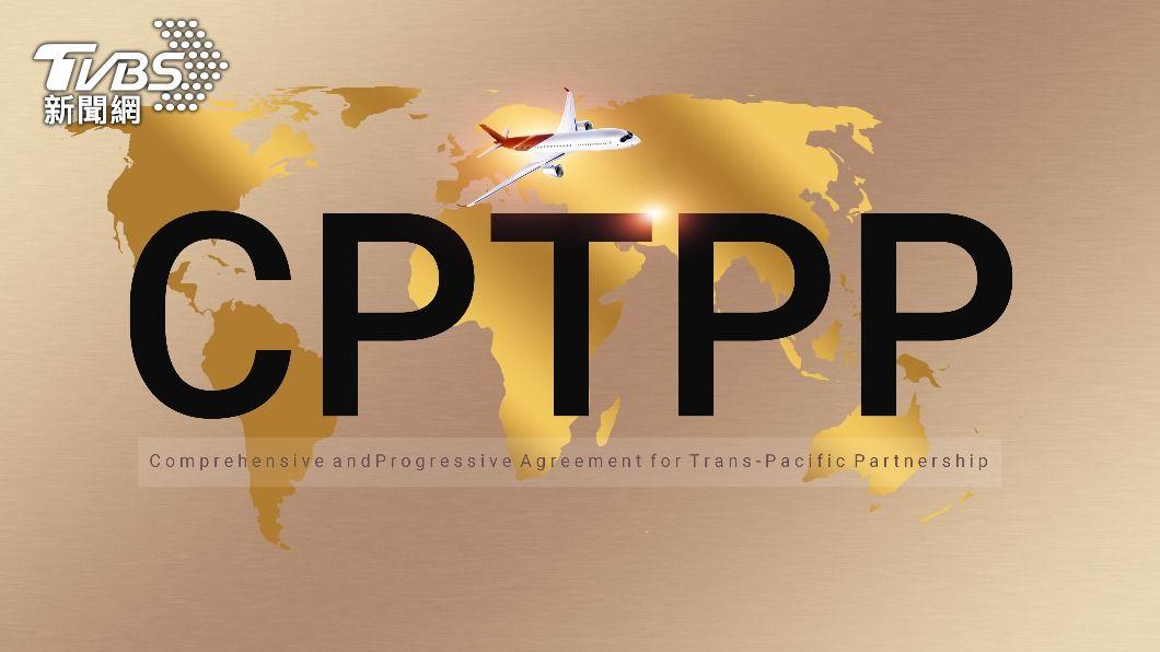 台灣就在大陸送出申請出幾天後,也提出申請CPTPP。(示意圖/shutterstock達志影像) 輸人不輸陣!繼中國大陸後 台灣也申請加入CPTPP
