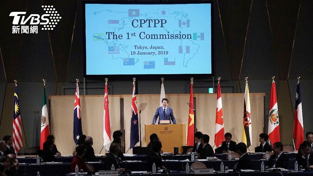 CPTPP於2018年12月30日生效,現由日本主導。(圖/達志影像美聯社) 台灣申請入CPTPP 美台商會:會是重要價值夥伴