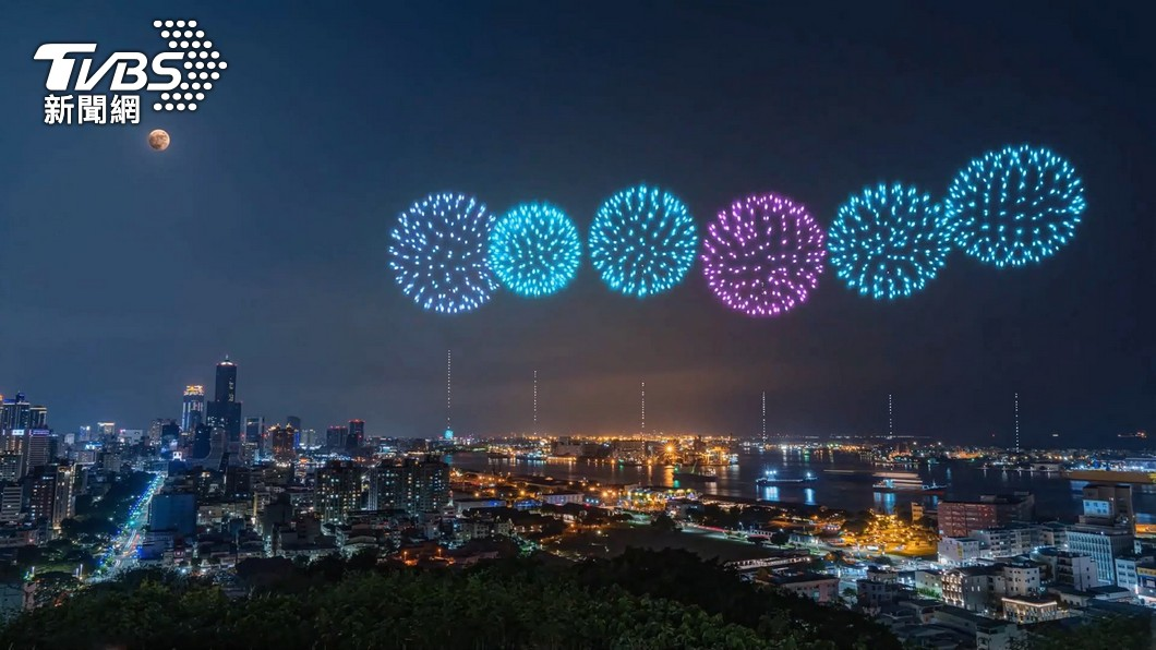 圖/TVBS 睽違20年國慶焰火在高雄 三公里寬環港施放史上最大