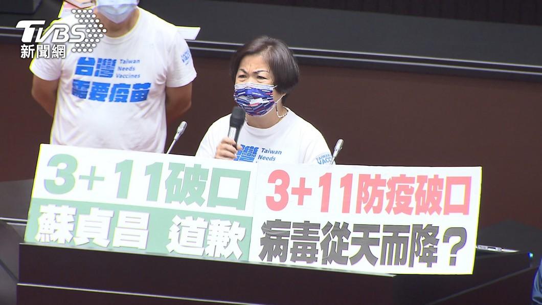 國民黨團不滿3+11補充報告。圖/TVBS 國民黨團不滿「3+11」補充報告再杯葛 賴香伶也批敷衍