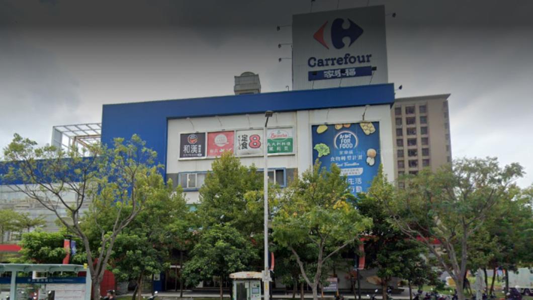 案16286曾至家樂福淡新店。(圖/翻攝自Google Map) 鴻海子公司確診員工足跡曝!曾出入板南線這幾站、家樂福