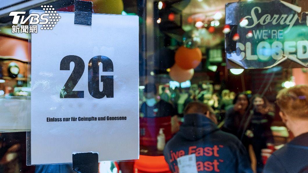 德國從漢堡市吹起2G風。(圖/達志影像美聯社) 不打疫苗就排擠!德國颳起「2G」風 僅這兩種人能進餐廳