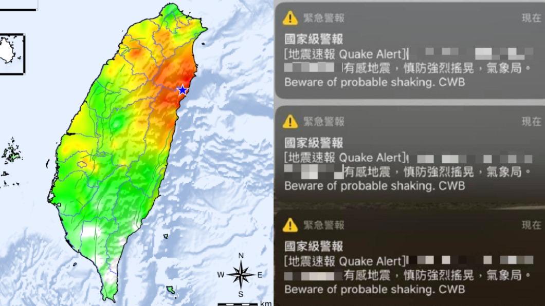 民眾抱怨沒有收到「國家級警報」。(示意圖/中央氣象局、TVBS資料畫面) 國家級邊緣人?地震搖醒卻「沒收到警報」 氣象局給答案