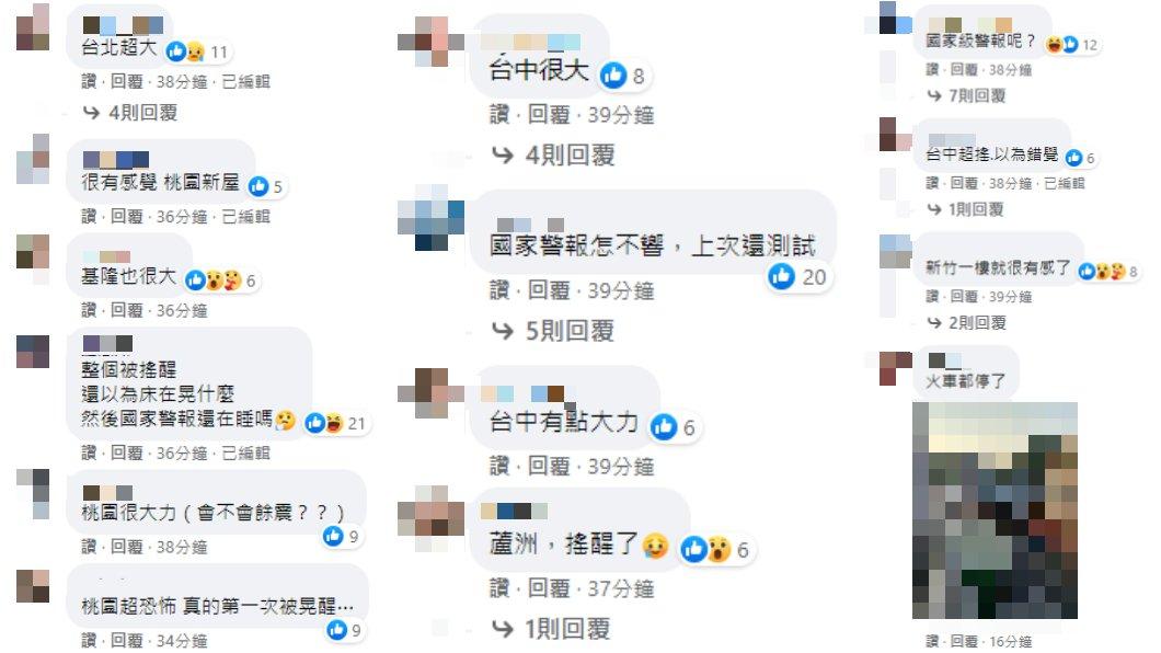 民眾表示這起地震晃很大。(圖/翻攝自TVBS新聞臉書) 花蓮隱沒帶地震「地區半世紀規模最大」 2天內恐有餘震