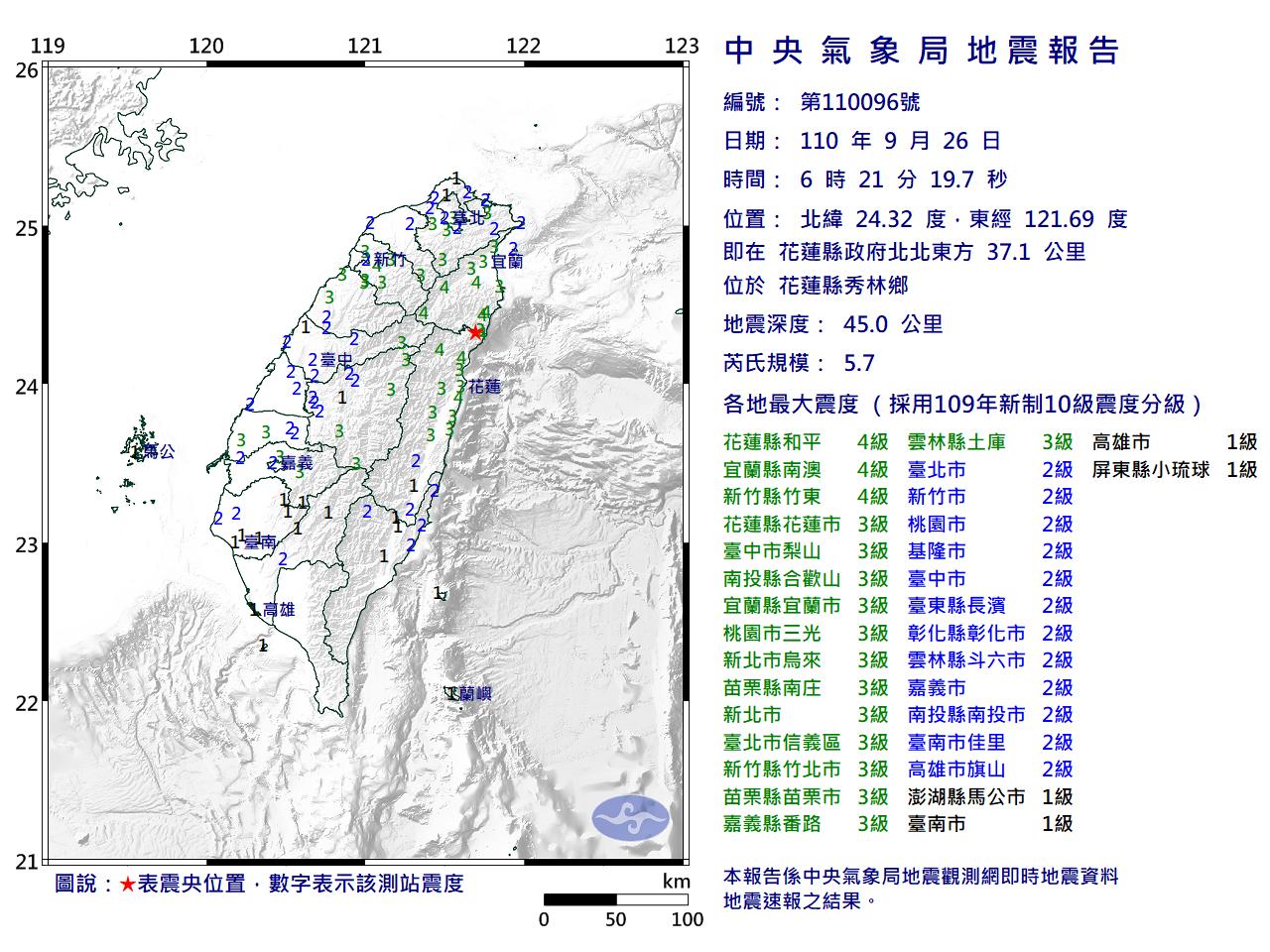 氣象局地震報告。 (圖/中央氣象局) 花蓮隱沒帶地震「地區半世紀規模最大」 2天內恐有餘震