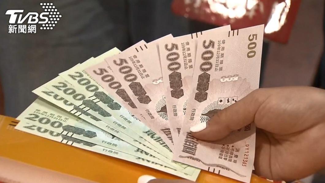 五倍券將於10月正式開放使用。(示意圖/TVBS資料畫面) 紙本振興券超夯! 預訂數衝破566萬人