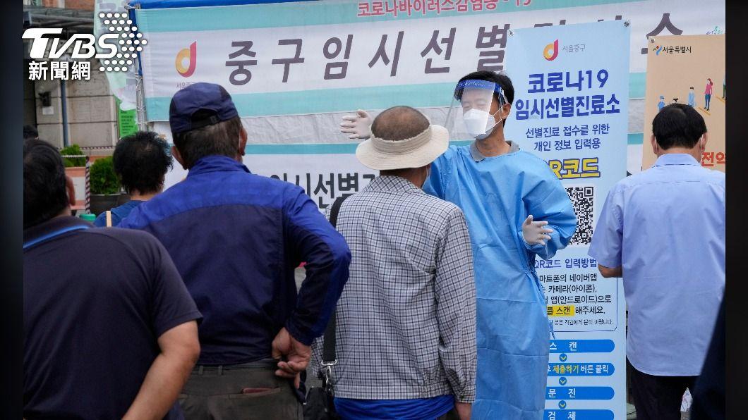 圖/達志影像美聯社 疫情仍在擴散 韓國與病毒共存努力生活正常化