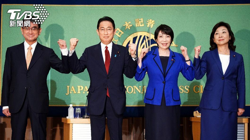 決定日本新任首相由誰接任的自由民主黨總裁選舉將於明日投票。(圖/AP) 人頭黨員?自民黨總裁選舉 網友控非黨員卻收到投票紙