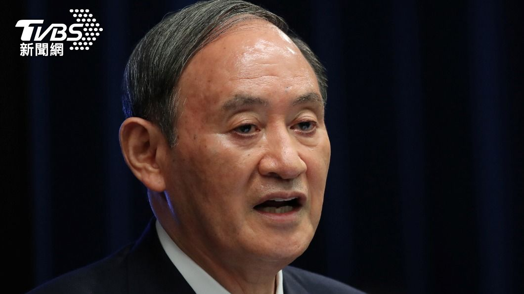 日本首相菅義偉召開記者會說明解除「緊急事態宣言」。(圖/達志影像路透社) 9月底解緊急事態宣言 日本8縣實施「防疫重點措施」
