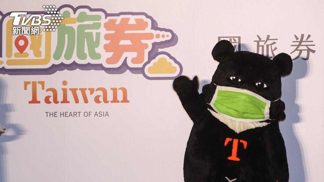 (圖/中央社) 交通部發120萬份國旅券 預計帶動58億產值