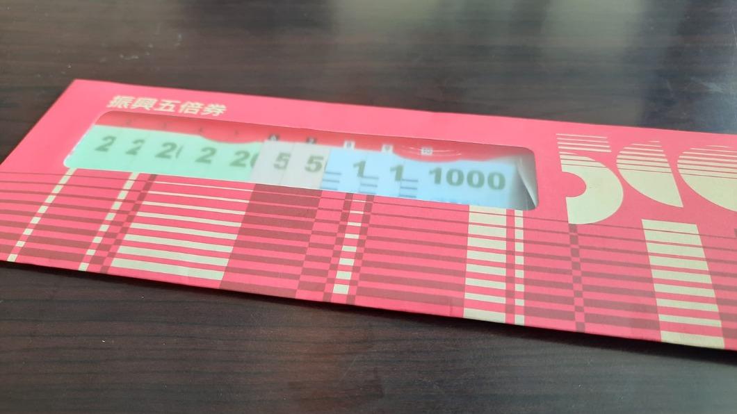 各位打算怎麼使用五倍券?(圖/翻攝自爆廢公社公開版) 五倍券「不拆不賣」竟更划算!釣一排神人認證:翻倍賺