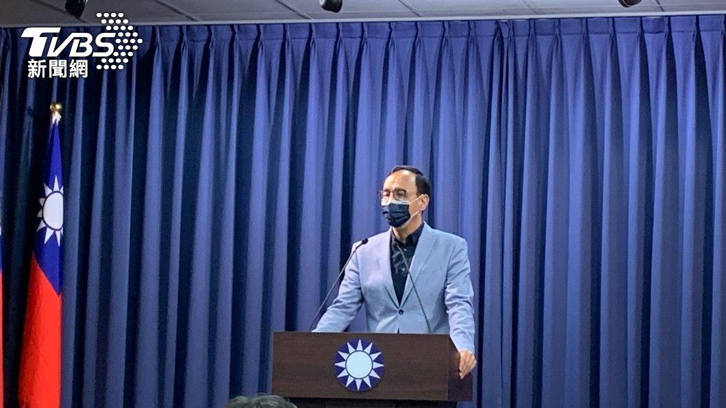 國台辦:台灣無權加入聯合國 朱立倫霸氣回嗆