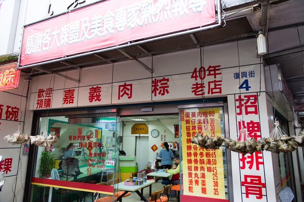 「大家美食館」從市場小攤做到現在有明亮店面。