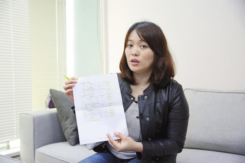 【狂撈選舉財】沒收3.6億 中選會:依法行政