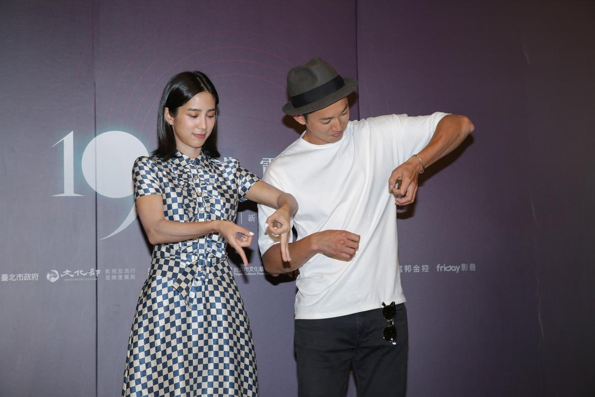 兩位台北電影節大使,為了比出象徵第19屆的阿拉伯數字,手忙腳亂。