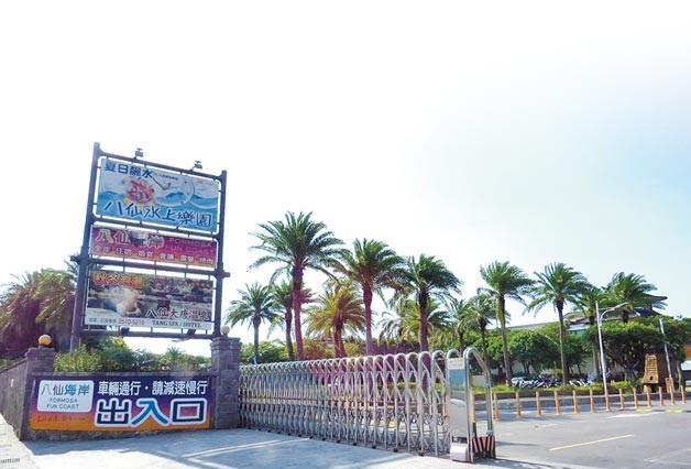 八仙樂園雖然可部分恢復營業,仍舊大門深鎖。