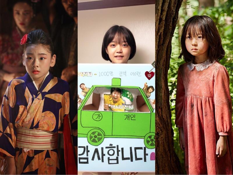 你一定看過她! 南韓當紅3大天才女童星