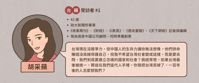 若台灣葬送在我們這代人手裡 100年後的人怎麼想?