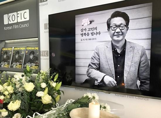 【釜山影展】創投、學院好口碑 「智奭獎」獎勵獨立製片