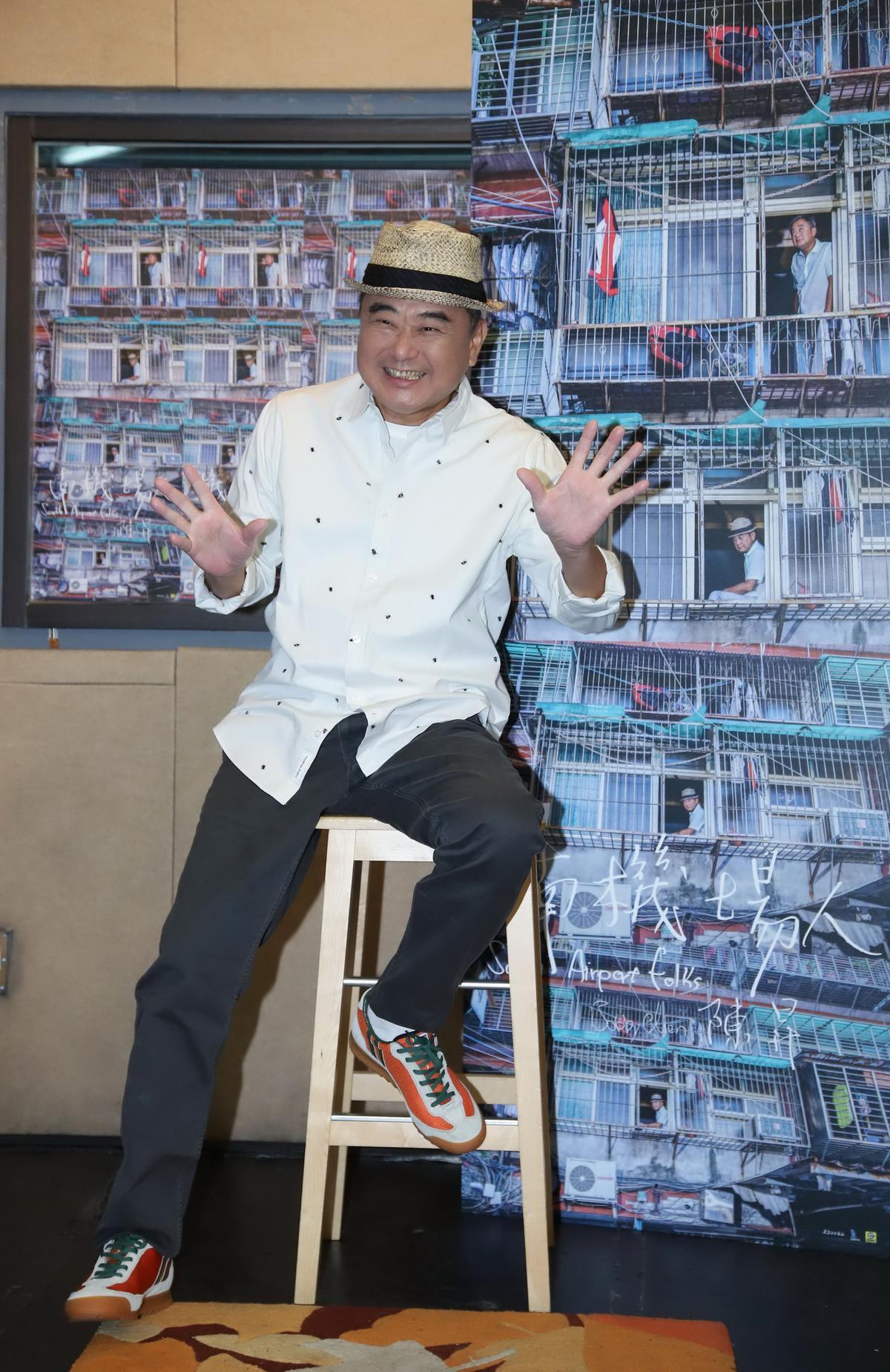 陳昇今年產量豐沛,不到半年又推出新專輯《南機場人》。(新樂園提供)