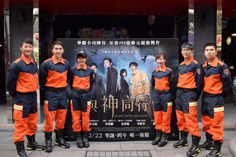 4韓片在台上映 《與神同行》3天觀影人次破百萬