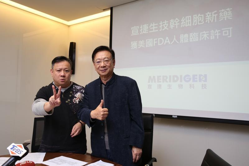宣捷新藥獲FDA臨床實驗核准 宣明智:華人第一