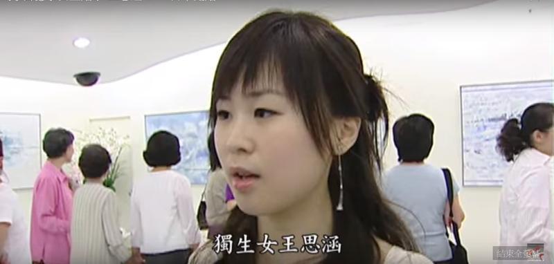 王文洋百億千金驚傳婚變 丈夫聲明:錯愕遺憾痛心