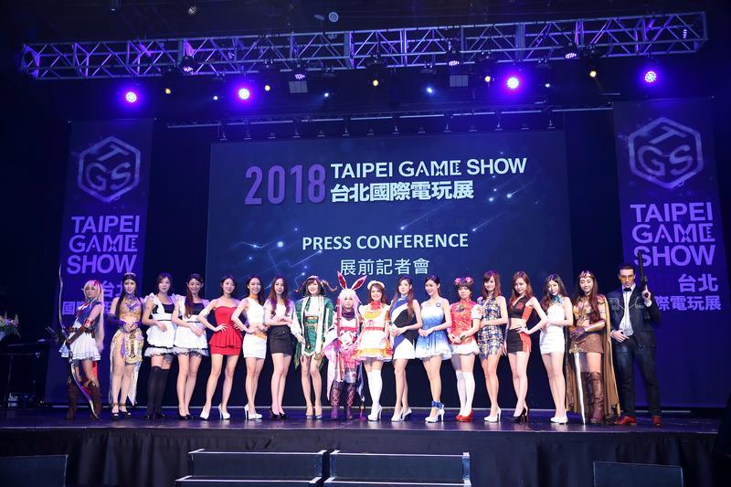 又破紀錄!台北電玩展25日登場 這些好康非看不可