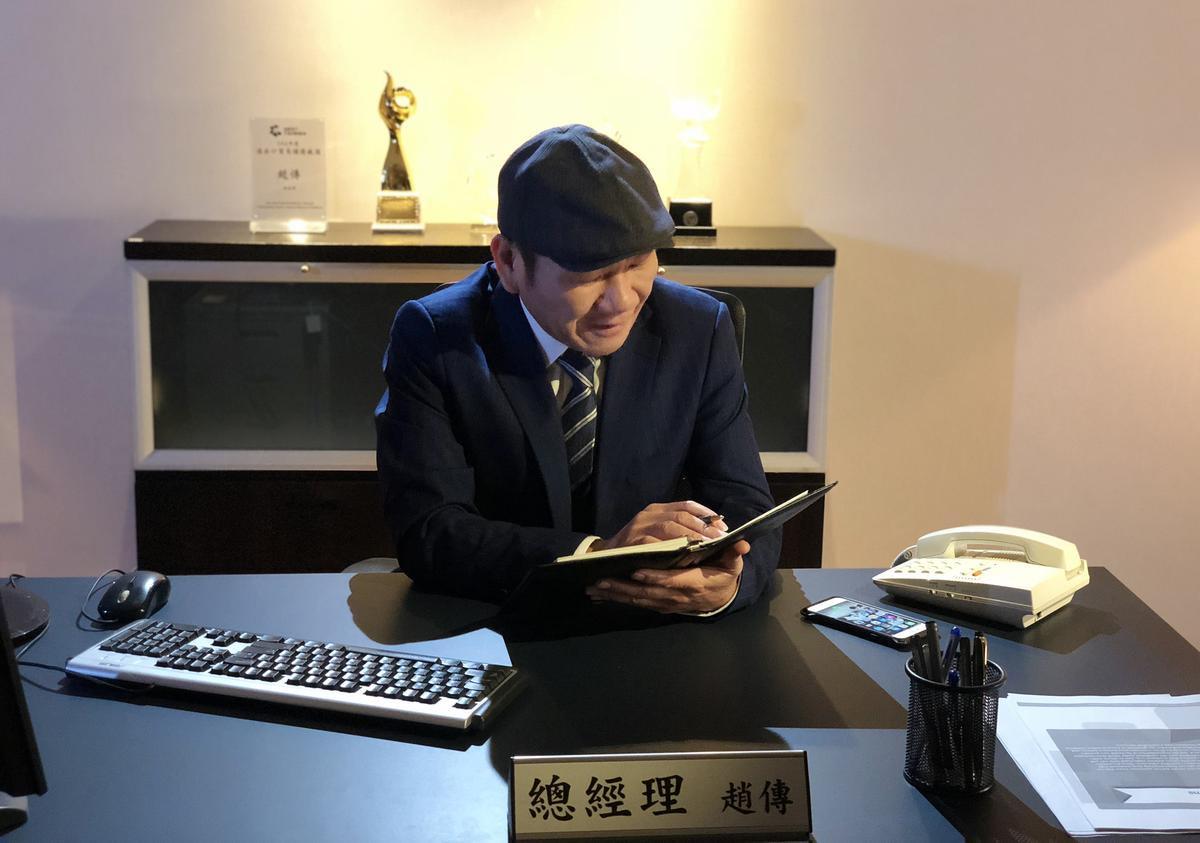 趙傳拍攝〈名不虛傳〉MV,穿上20年前的西裝扮演總經理。(旋風音樂)