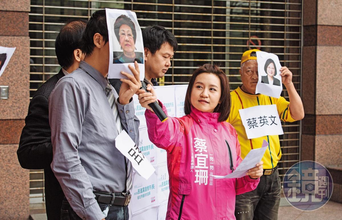 蔡宜珊為搶中正萬華區議員席次,聘請設計師呱呱做文宣。