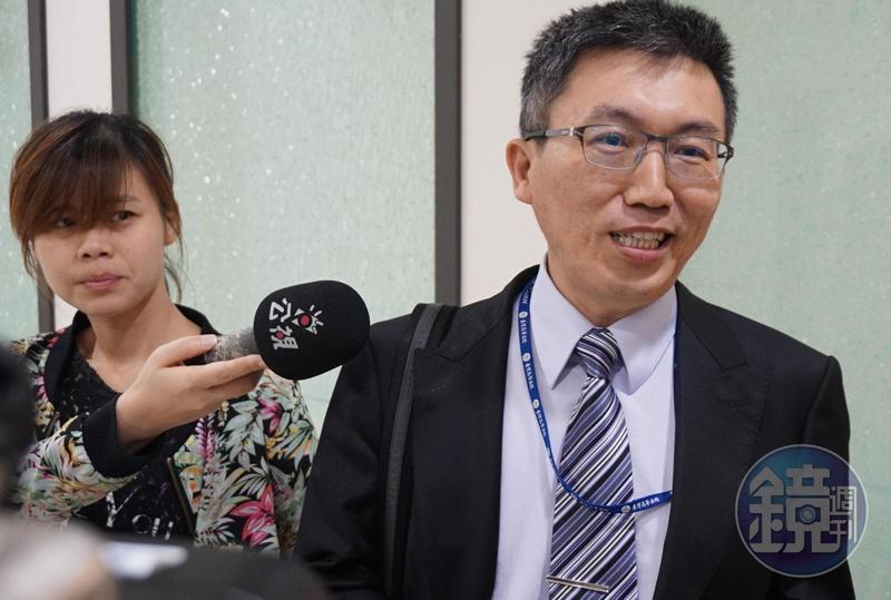圖/鏡週刊 「最貪女課員」收4千萬無罪 法官遭批恐龍PO文自清