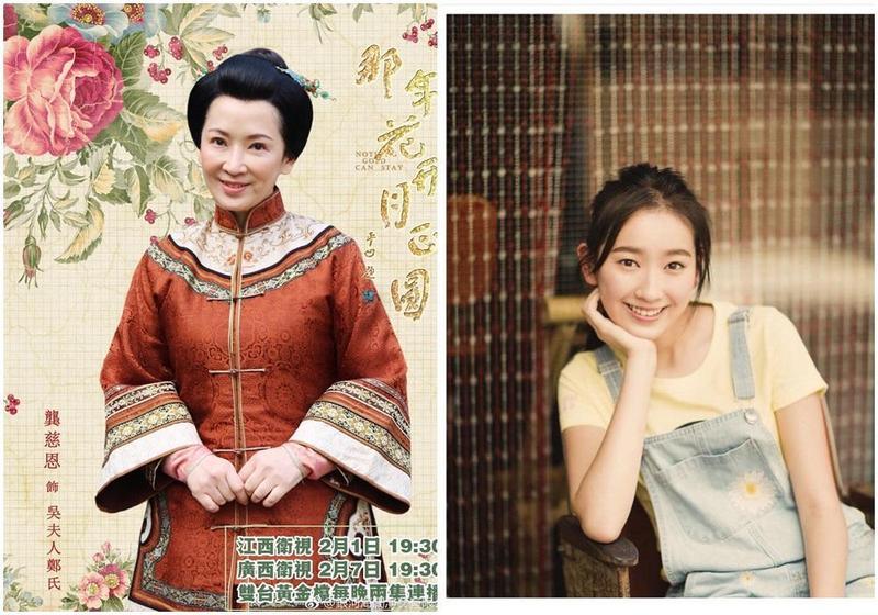 圖/鏡週刊 「最美星二代」受矚目 天王指定她當新片女主角