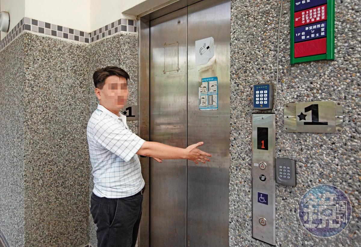 東原國中陳校長在國中會考前夕,前往新營高工考場視察特殊考生行進動線,擔心學生的電動椅無法進出電梯。