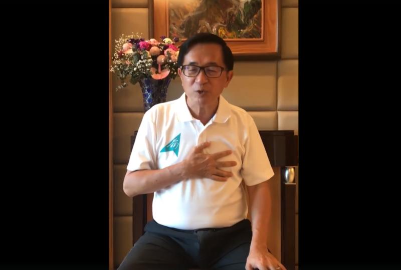 圖/鏡週刊 全代會錄影片不出席 陳水扁喊話:主席不要放棄我