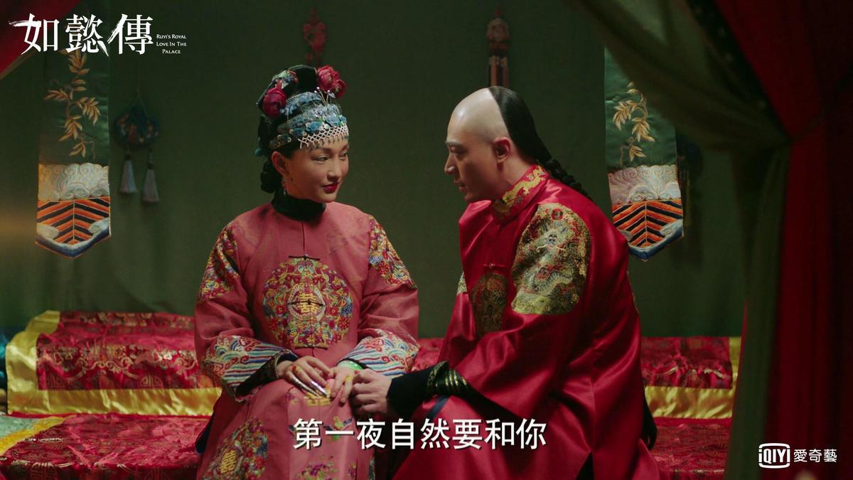 周迅與霍建華成親婚袍華麗,顏色鮮艷。(愛奇藝台灣站提供)