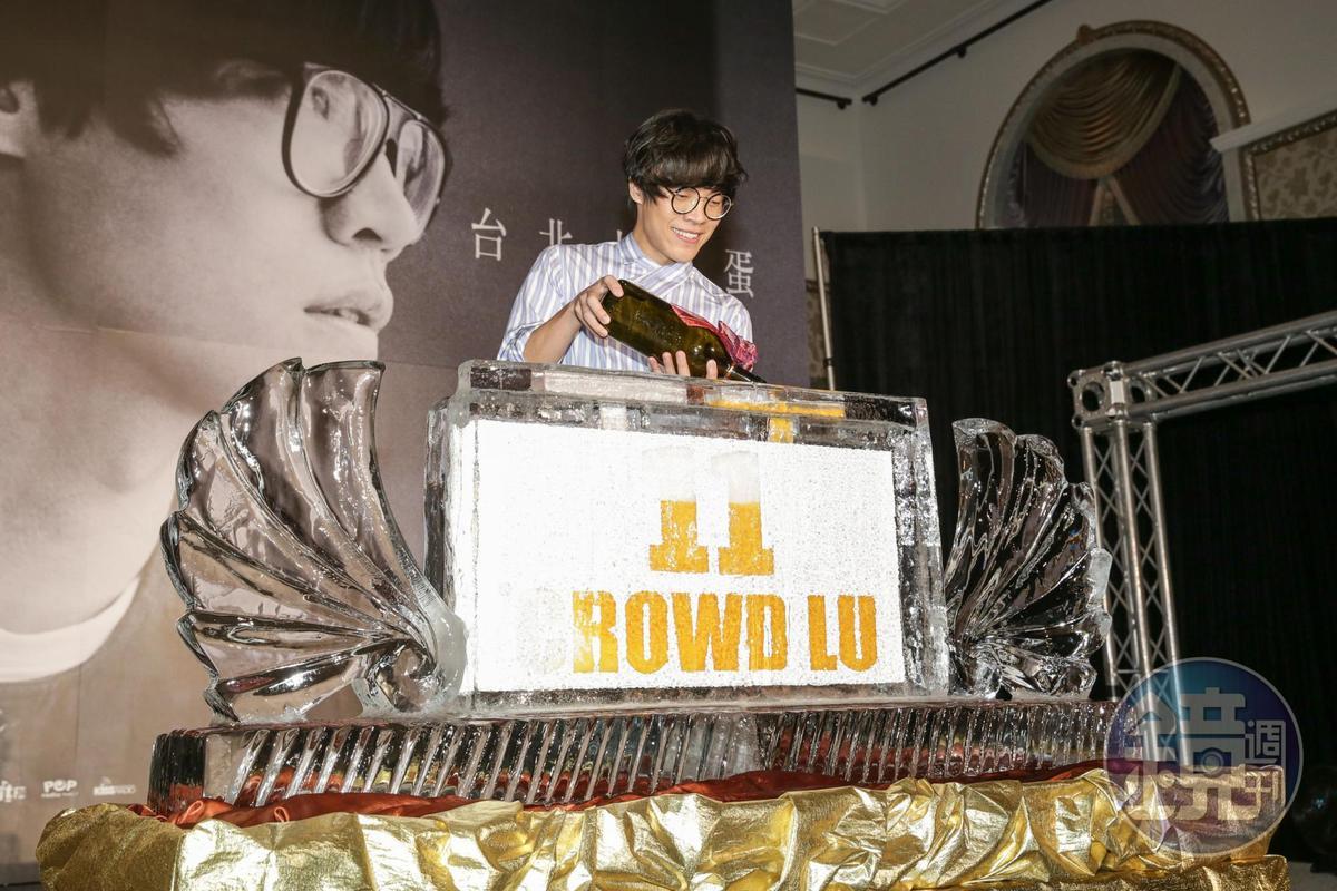 辦過多場記者會,盧廣仲第一次上演倒香檳到冰雕裡的橋段。
